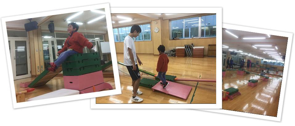 身体を動かす楽しさを知り、運動能力・体力を向上
